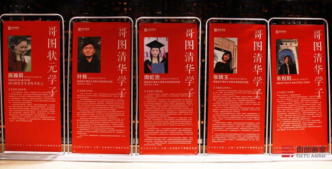 哥图画室第二次家校共育大会暨2020年美术统考动员大会精彩盘点.武汉美术联考   27