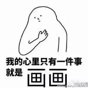 如何在联考中避免低级错误,做战场上的高分王者? ,北京画室,北京美术联考   04
