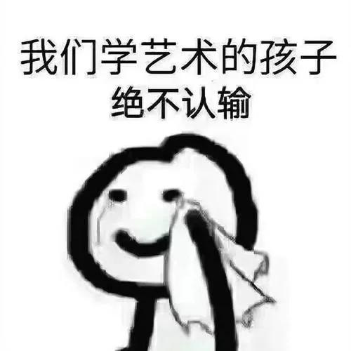 如何在联考中避免低级错误,做战场上的高分王者? ,北京画室,北京美术联考   06