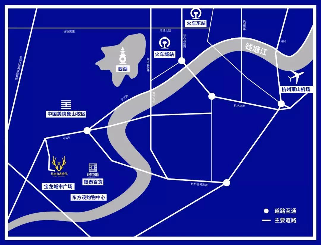 2020杭州白鹿画室校考冲刺班招生简章,杭州画室,杭州美术培训   21