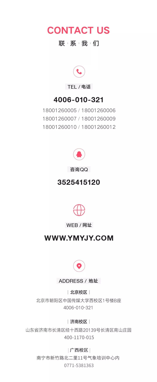 北京壹加壹画室模拟联考冲刺,北京画室,北京美术联考     40