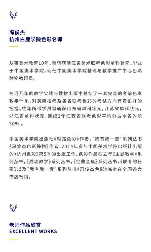 2019广西联考色彩真题示范,杭州白鹿画室,广西美术联考     05