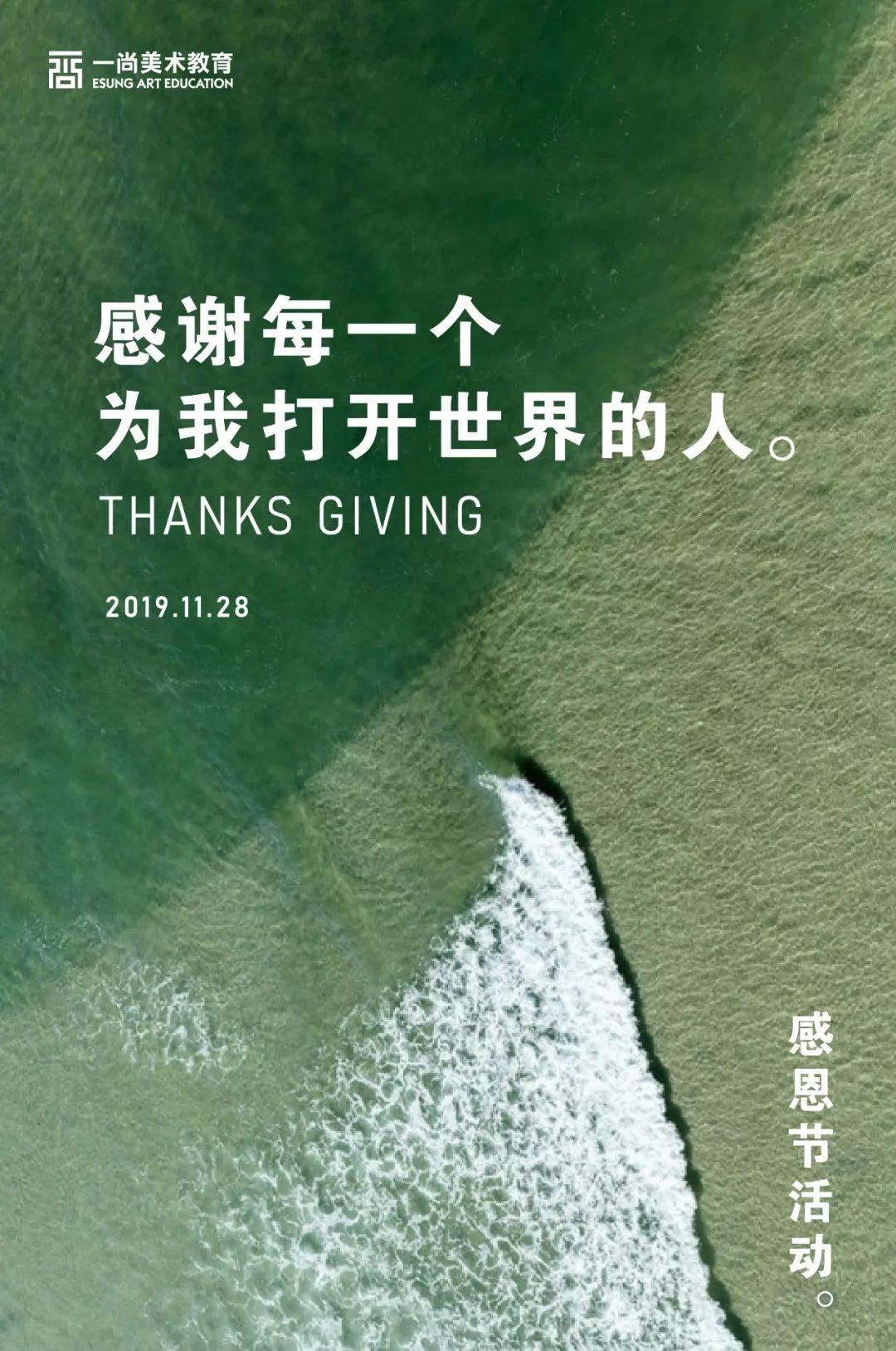 感谢每一个为我打开世界的人|广州度岸画室,广州画室,广州美术培训    01