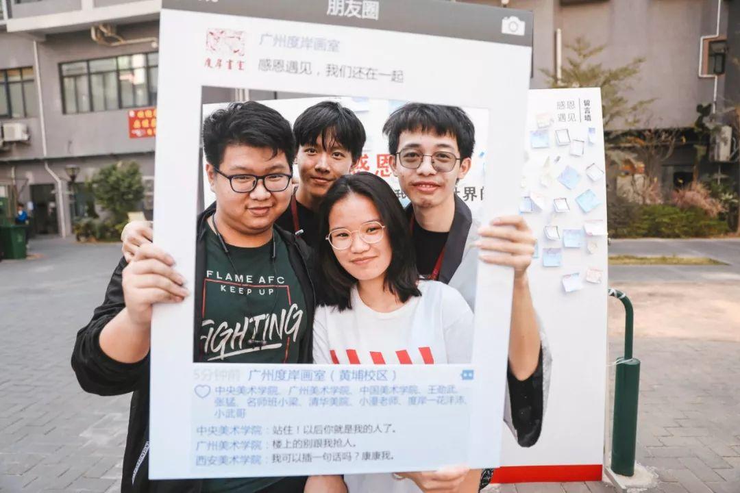 感谢每一个为我打开世界的人|广州度岸画室,广州画室,广州美术培训    07