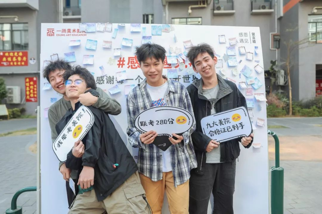 感谢每一个为我打开世界的人|广州度岸画室,广州画室,广州美术培训    10