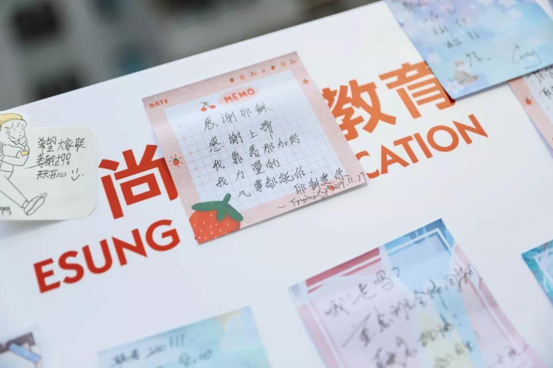 感谢每一个为我打开世界的人|广州度岸画室,广州画室,广州美术培训    19