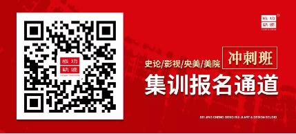 北京成功轨迹画室史论冲刺班,北京画室,北京美术培训班     02