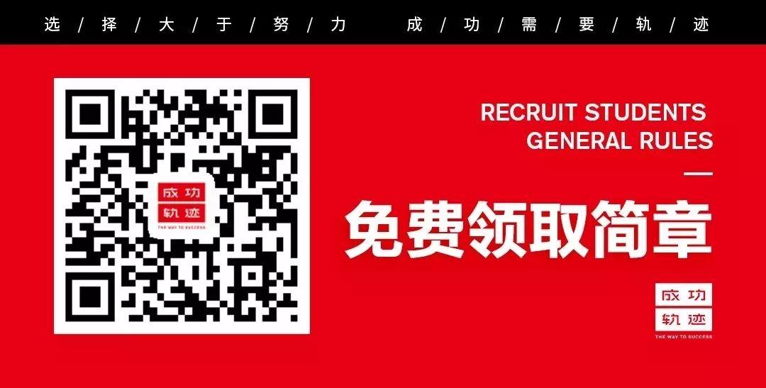 北京成功轨迹画室史论冲刺班,北京画室,北京美术培训班     20