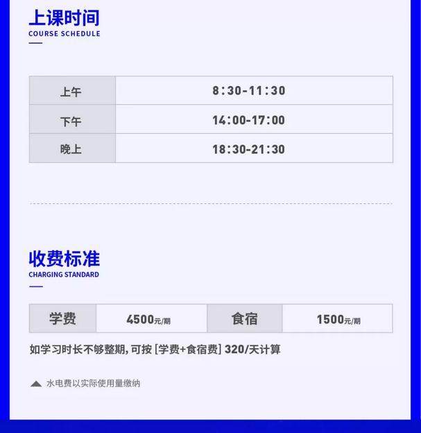 2020杭州白鹿学院寒假班招生简章 ,杭州美术寒假班,杭州美术招生简章    07
