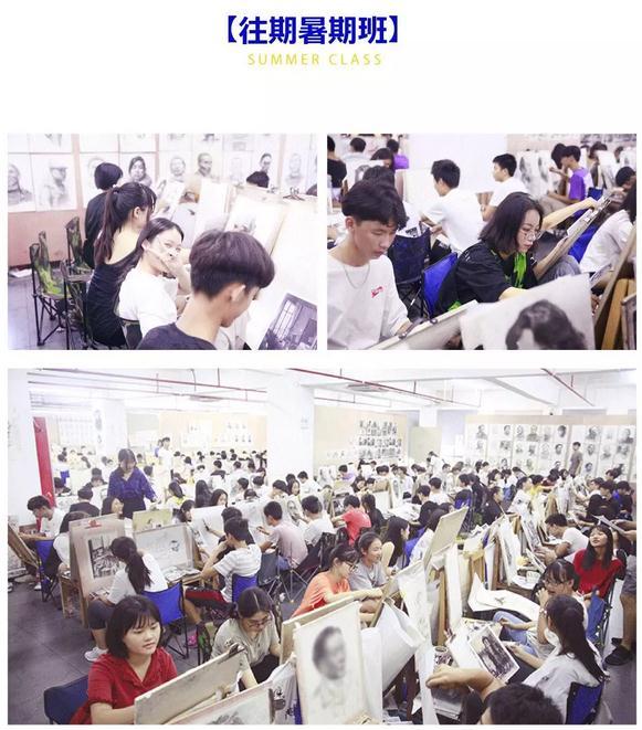 2020杭州白鹿学院寒假班招生简章 ,杭州美术寒假班,杭州美术招生简章    11
