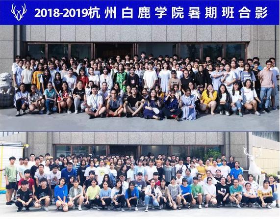 2020杭州白鹿学院寒假班招生简章 ,杭州美术寒假班,杭州美术招生简章    14