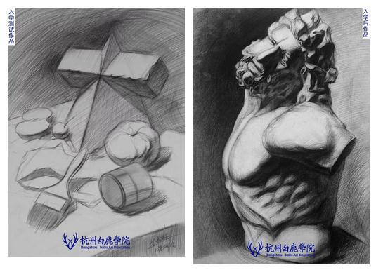 2020杭州白鹿学院寒假班招生简章 ,杭州美术寒假班,杭州美术招生简章    19