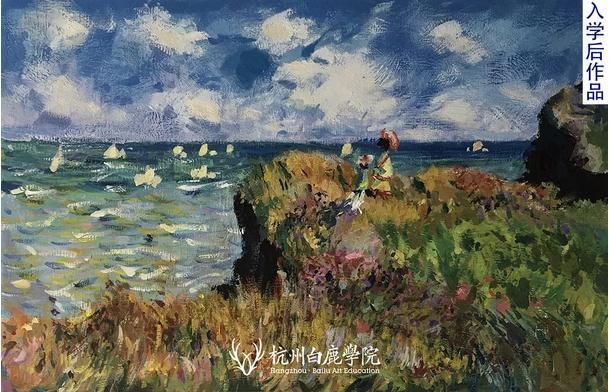 2020杭州白鹿学院寒假班招生简章 ,杭州美术寒假班,杭州美术招生简章    33