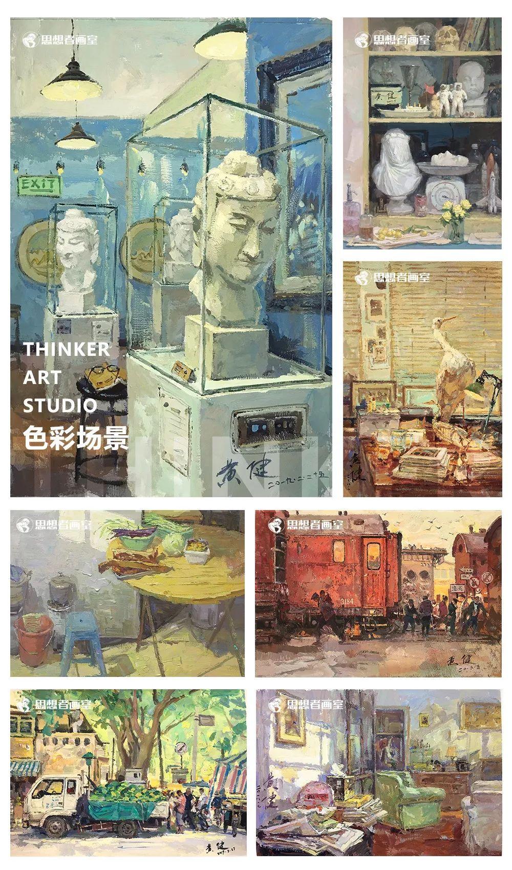 北京思想者画室预报名开启,北京画室招生,北京美术画室    03