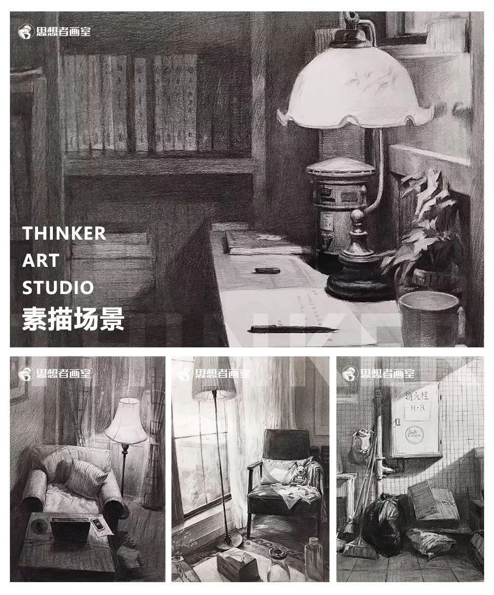 北京思想者画室预报名开启,北京画室招生,北京美术画室    04