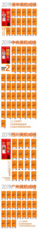 北京思想者画室预报名开启,北京画室招生,北京美术画室    24