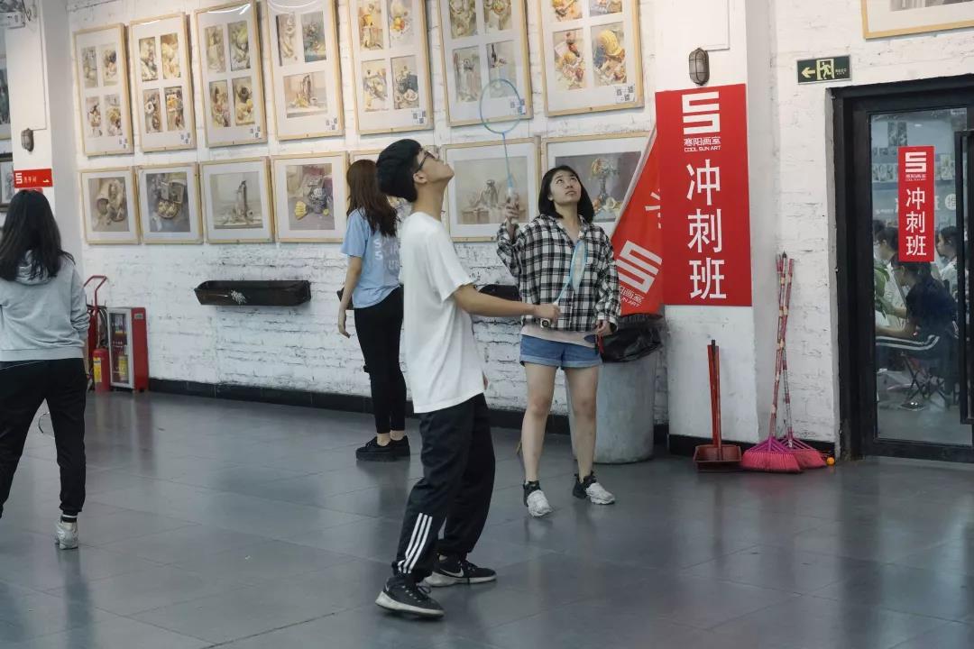 寒阳画室运动——羽毛球