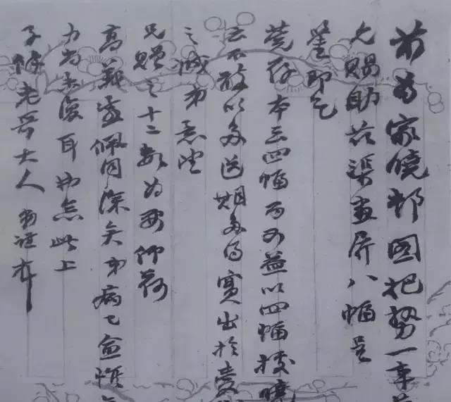杭州白鹿画室,九大美院,美术校考     06