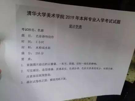 杭州白鹿画室,九大美院,美术校考     08
