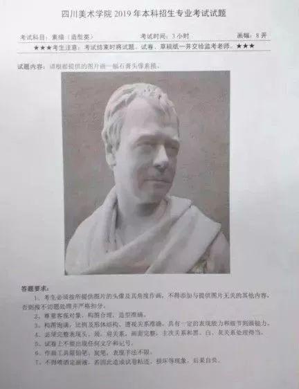 杭州白鹿画室,九大美院,美术校考     14