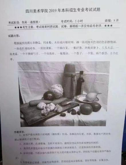 杭州白鹿画室,九大美院,美术校考     15