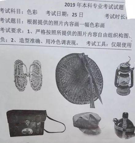 杭州白鹿画室,九大美院,美术校考     19