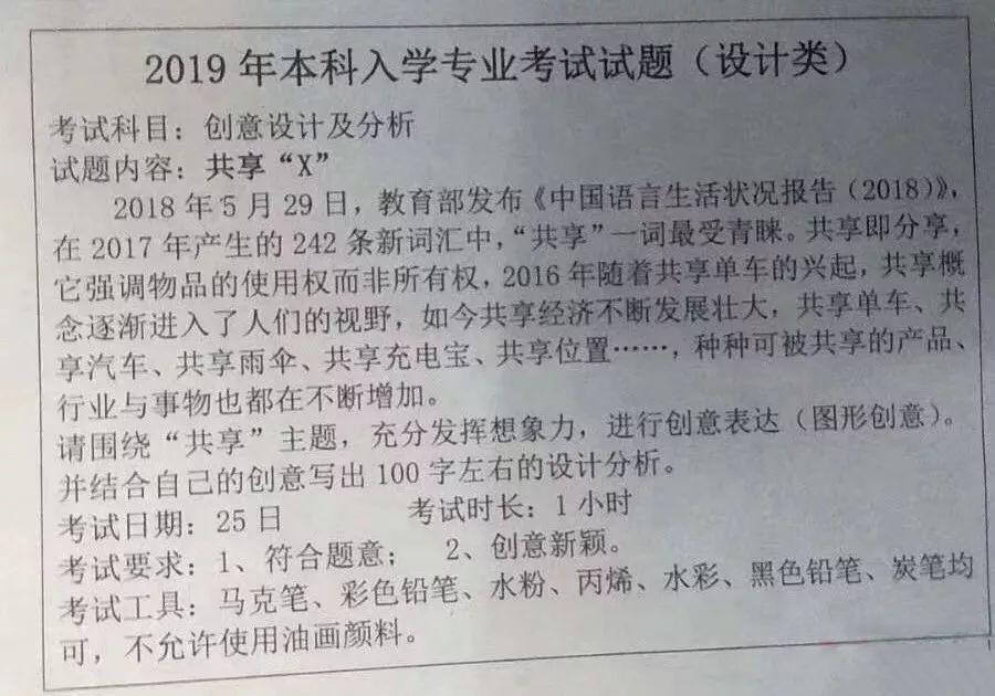 杭州白鹿画室,九大美院,美术校考     20