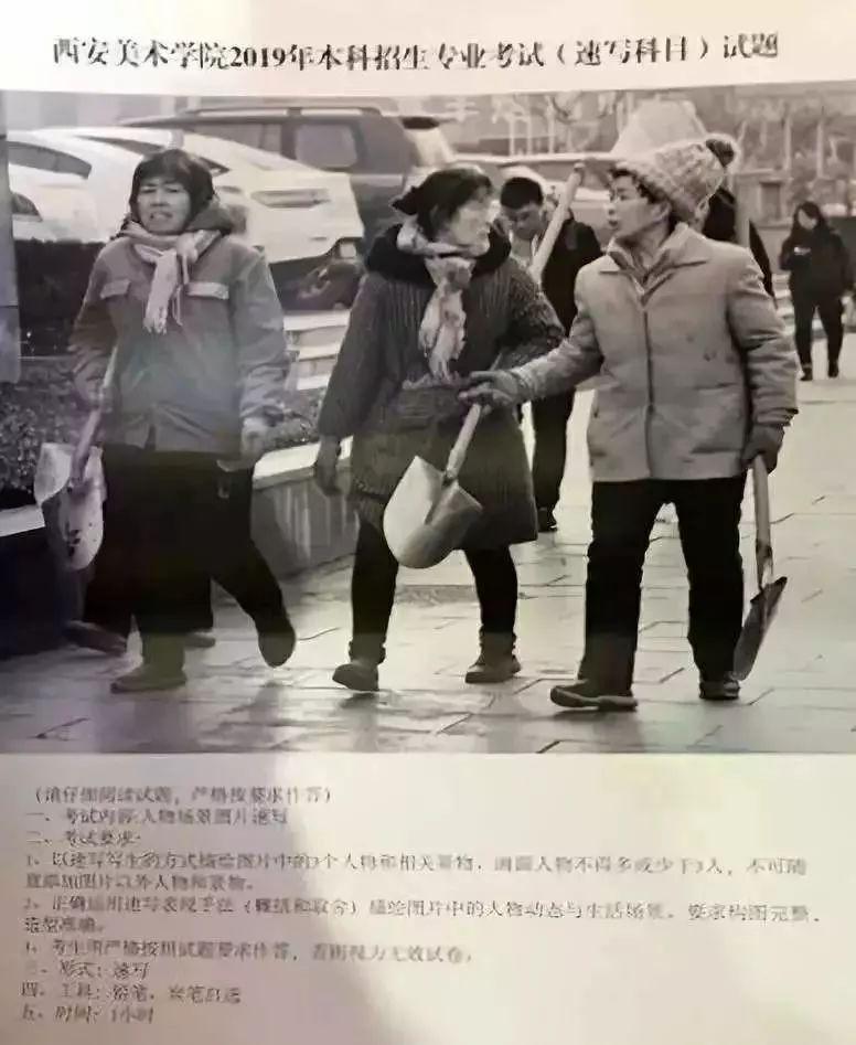 杭州白鹿画室,九大美院,美术校考     24