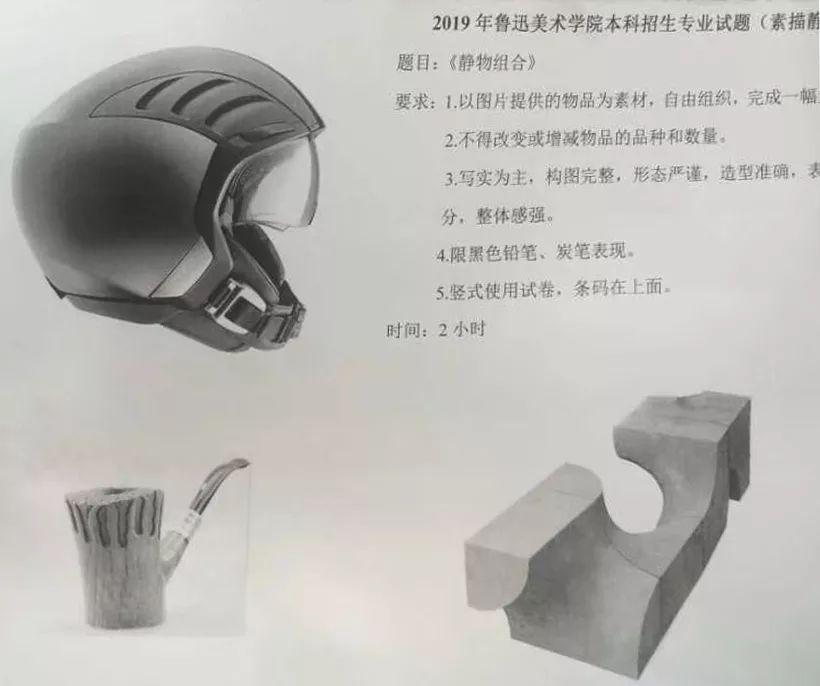 杭州白鹿画室,九大美院,美术校考     30
