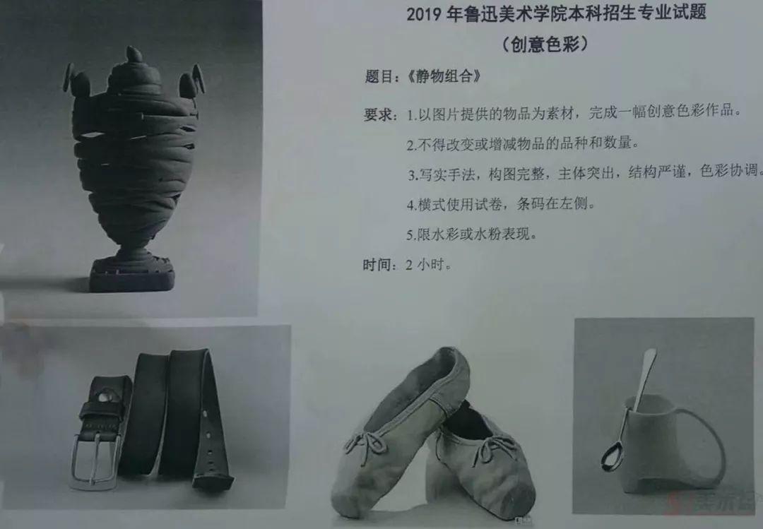 杭州白鹿画室,九大美院,美术校考     31