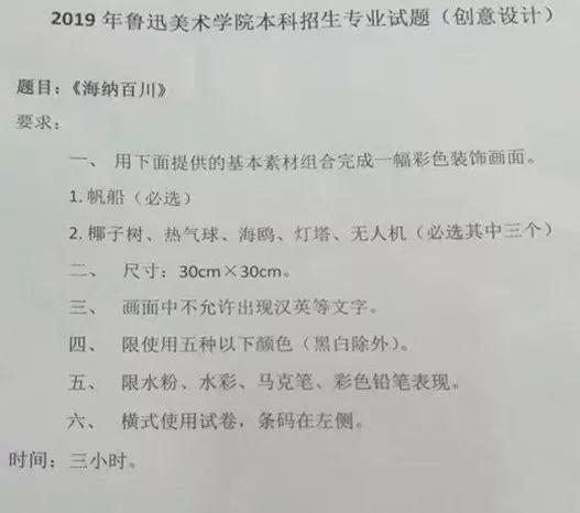 杭州白鹿画室,九大美院,美术校考     32