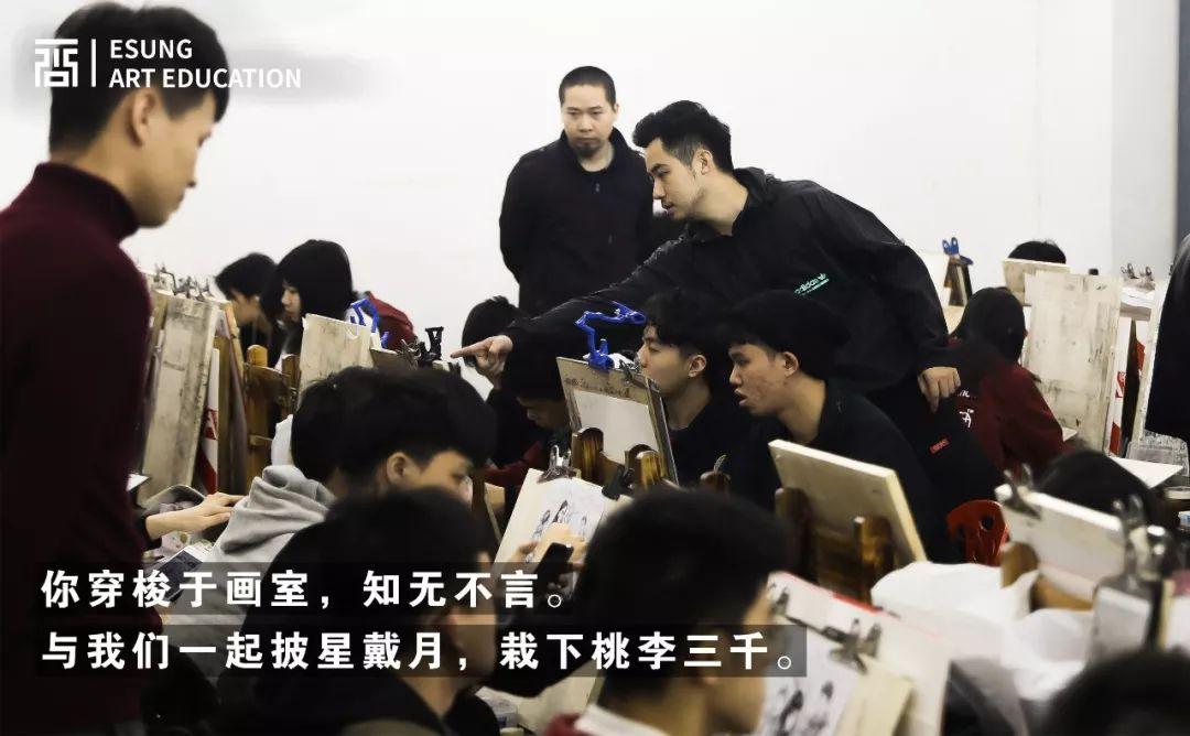 追梦的时候,我们甚至来不及告别|广州度岸画室       05
