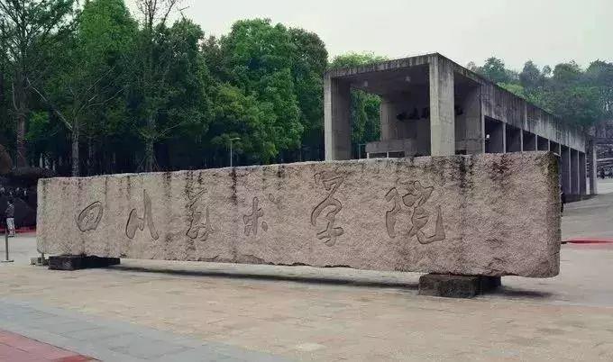 北京李靖画室,美术校考考试,九大美院      09