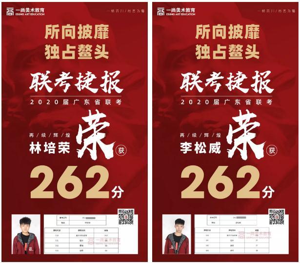 广州度岸画室,广东美术联考,广州美术培训         04