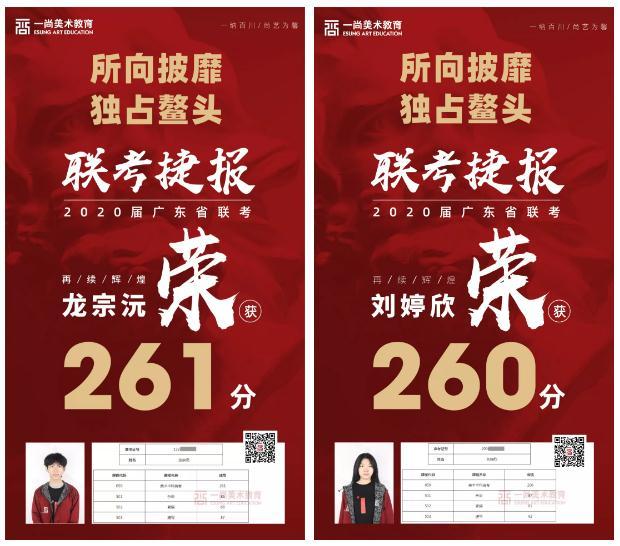 广州度岸画室,广东美术联考,广州美术培训         08