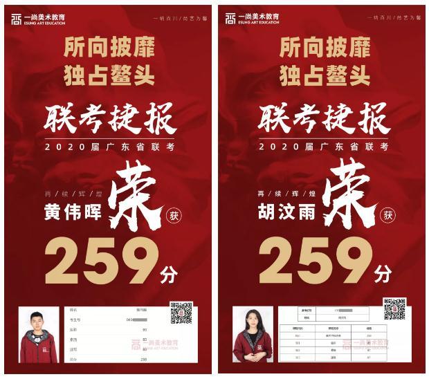 广州度岸画室,广东美术联考,广州美术培训         10