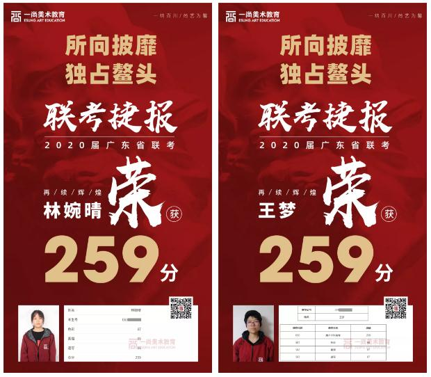 广州度岸画室,广东美术联考,广州美术培训         11