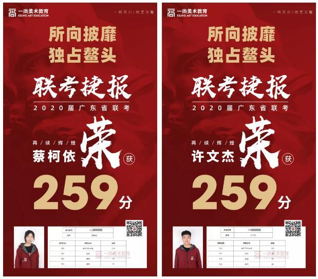 广州度岸画室,广东美术联考,广州美术培训         12