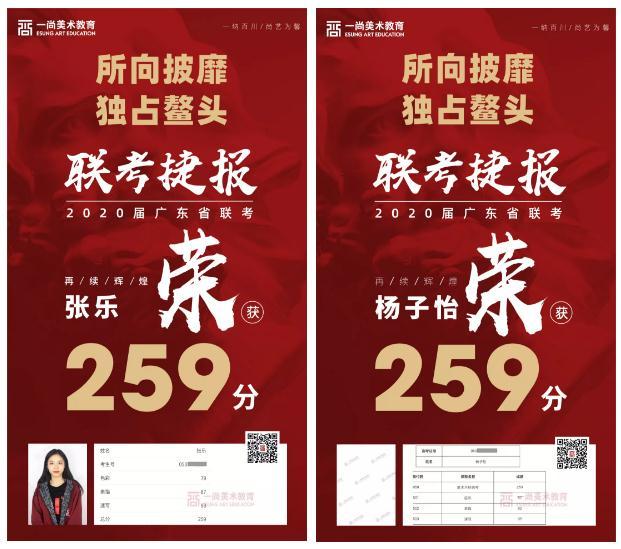 广州度岸画室,广东美术联考,广州美术培训         13