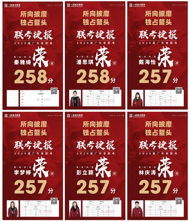 广州度岸画室,广东美术联考,广州美术培训         15