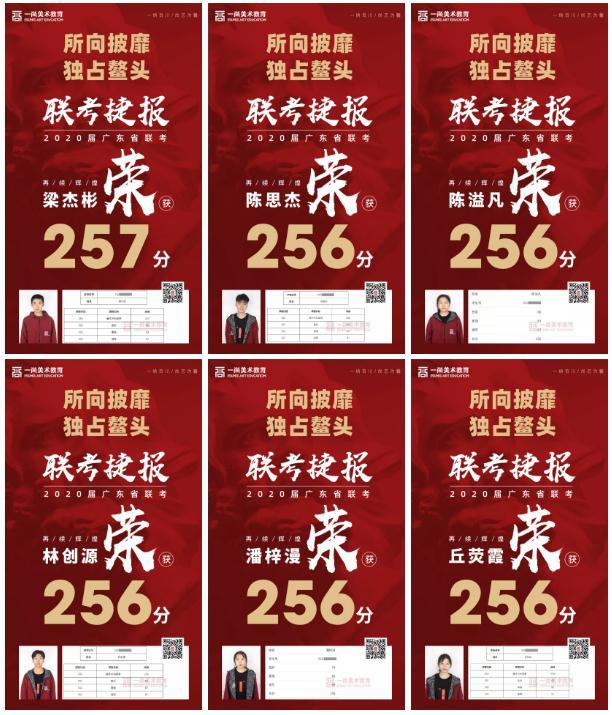 广州度岸画室,广东美术联考,广州美术培训         16