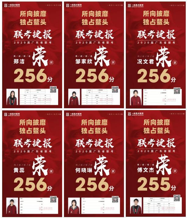 广州度岸画室,广东美术联考,广州美术培训         17