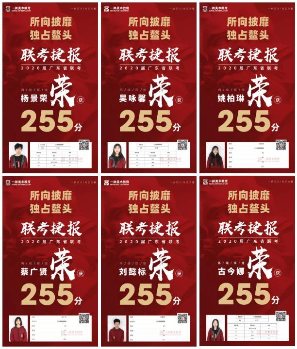 广州度岸画室,广东美术联考,广州美术培训         18