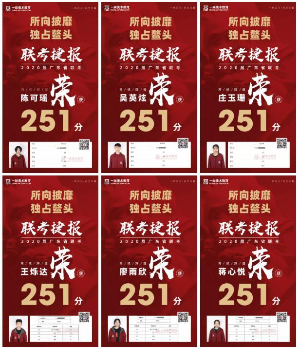 广州度岸画室,广东美术联考,广州美术培训         22