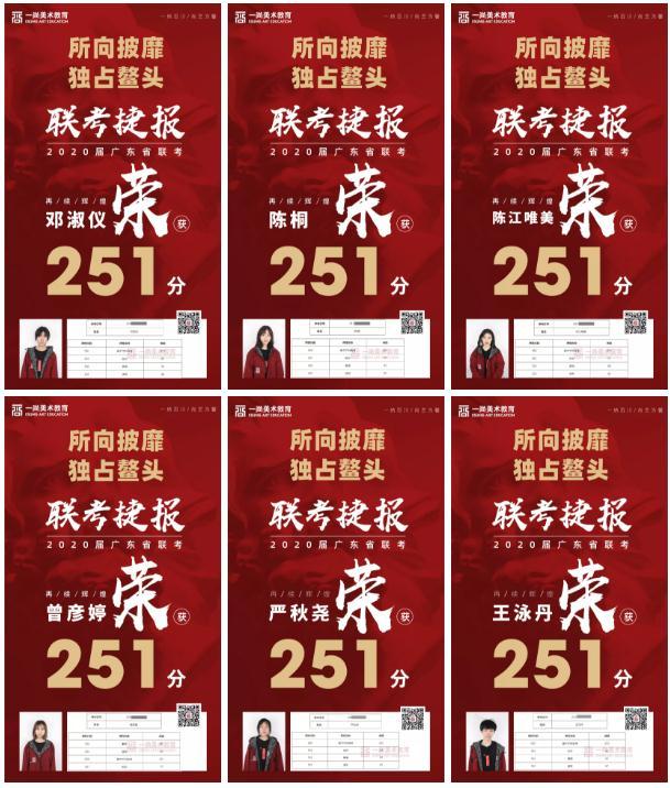 广州度岸画室,广东美术联考,广州美术培训         23