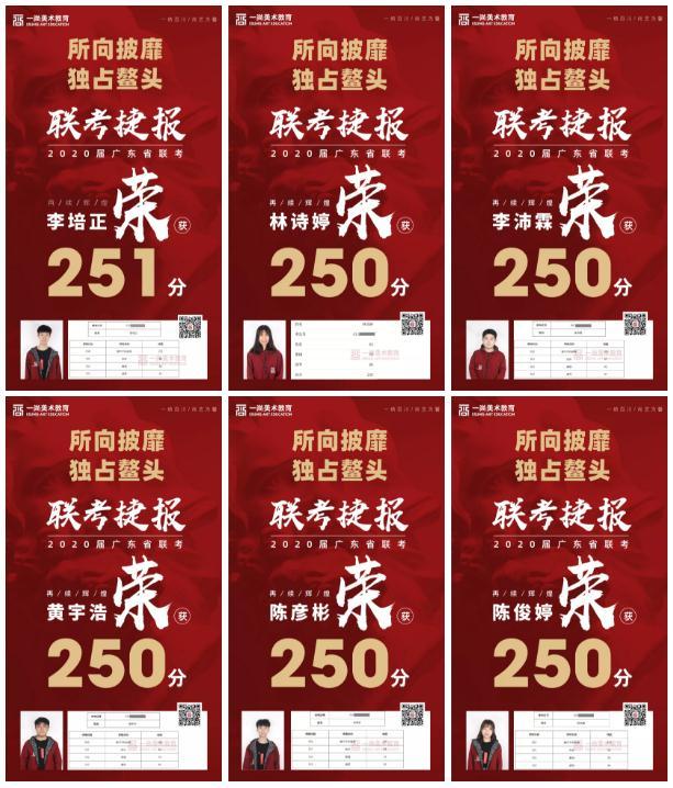 广州度岸画室,广东美术联考,广州美术培训         24