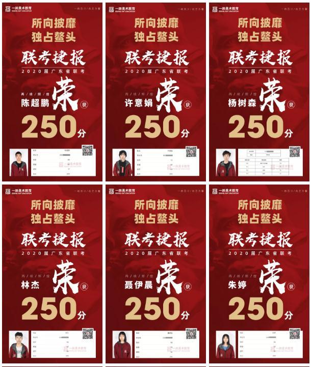广州度岸画室,广东美术联考,广州美术培训         25