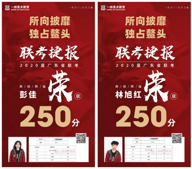 广州度岸画室,广东美术联考,广州美术培训         27