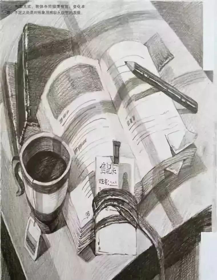 清华大学美术学院,北京壹加壹画室,美院招生简章       27
