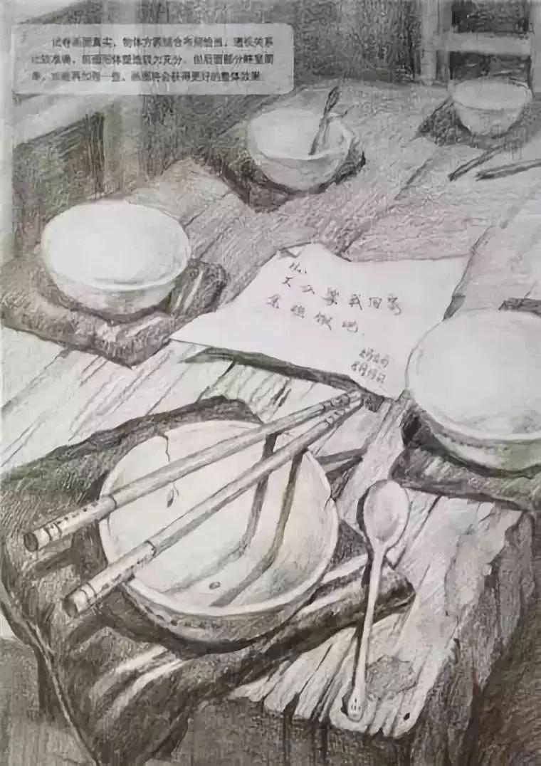 清华大学美术学院,北京壹加壹画室,美院招生简章       34